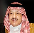 Nayef bin AbdulAziz cropped.jpg