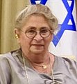 Nechama Rivlin September 2017.jpg