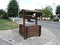 Nemenčinė, Lithuania - panoramio (50).jpg