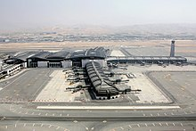 New terminal under construction at Muscat Airport.jpg