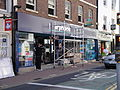 Newport High Street Carphone Warehouse branch before opening.JPG