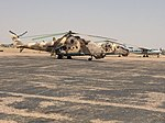 Nigerien armed force helicopters in Diffa 2016.jpg