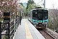 Nihon-heso-kōen Station-05.jpg