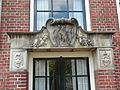 Nijmegen - Reliëf boven de deur van Huis Heyendaal.jpg