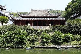 Baoguo Temple (Zhejiang) - Image: Ningbo Baoguo Si 2013.07.27 10 25 34