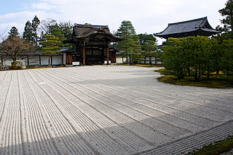 Ninna-ji - Shinden's South Garden