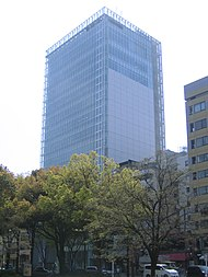 Nippon Menard Cosmetic (headquarters).jpg