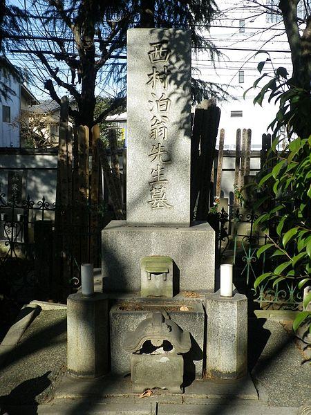 File:NishimuraShigeki20120109.jpg