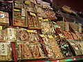 Nishki market in Kyoto - dried products 1.JPG