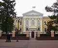 Nizhny Novgorod Regional Court.jpg