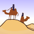 Nomad-icon-big.png
