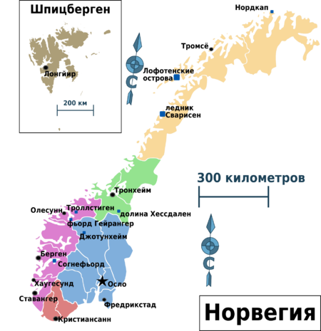 Norway regions map (ru).png