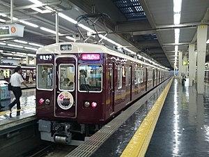 Hankyu Takarazuka Main Line - Image: Noseden 6000 umeda