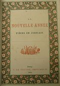 Nouvelle Année 1873