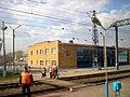 Novootradnaya railway station.jpg