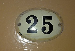 Number-25-on-door.jpg