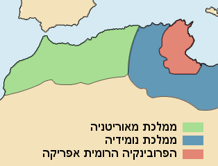 Numidia and neighbours
