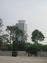 OCIC Tower (Canadia bank).jpg