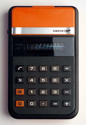 Omron - Image: OMRON 8P