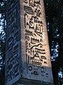 Obelisk Sanssouci Potsdam IMG0912.JPG