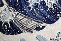 Oberhausen - Gasometer - Der schöne Schein - The Great Wave off Kanagawa (Hokusai) 04 ies.jpg