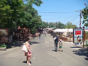 Arcadia Park, Odessa - Image: Odessa Arcadia Waterfront Alley