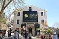 Office tourisme Sintra 2.jpg