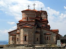 Ohrid - Church of St. Kliment & St. Panteleymo (by Pudelek).JPG