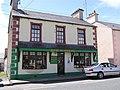 Oifig an Phoist (Post Office) - geograph.org.uk - 500516.jpg