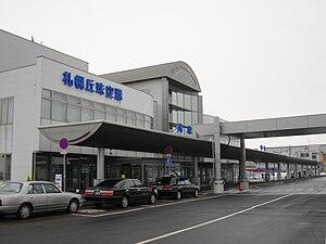 Hokkaido Air System - The terminal building of Okadama Airport, the location of the former HAC headquarters