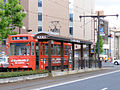 Okaden Kencho-Dori station 01.jpg