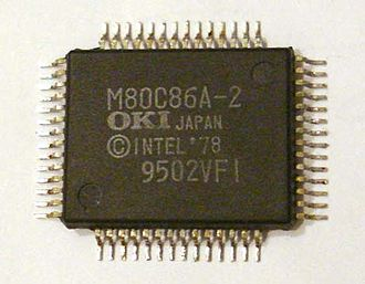 Oki Electric Industry - Semiconductor parts that were once manufactured