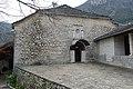 Old church at Aristi - panoramio.jpg