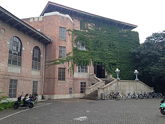 Education in China - The old library at Tsinghua University, ranked one of the top universities in China and worldwide