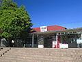 Omaeda Station 20121102 (1).JPG