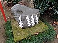 Ono-jinja (Tama)-Heart stone.jpg