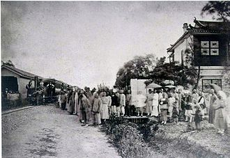Woosung Road - The opening of the Woosung road.