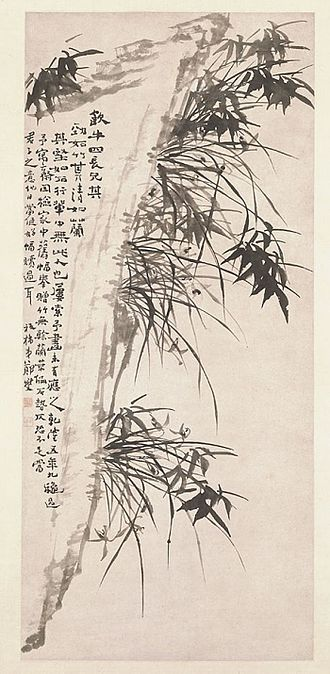 Four Gentlemen - Image: Orchids, Bamboo and Rock