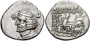 Orodes II of Parthia - Coin of Orodes II.
