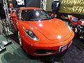 Osaka Auto Messe 2014 (28) Technical Service Honta - Ferrari F430.JPG