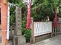 Otatsu-Inari-jinja 001.jpg