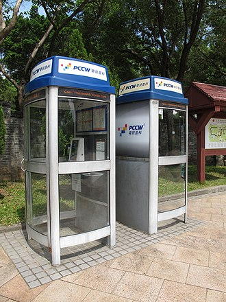 PCCW - PCCW Telephone Booth
