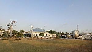 PIA Planetarium, Karachi - PIA Planetarium Karachi
