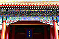 Palace color decorative painting.JPG
