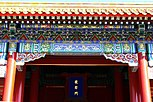 Palace color decorative painting