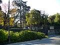 Palazzo dei Congressi Firenze Garden 2.JPG