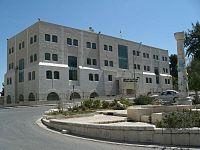 PalestineLegCouncilBldg.JPG