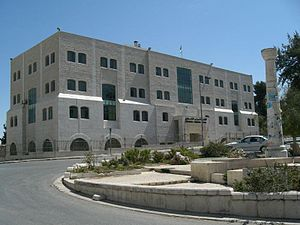 Palestinian Legislative Council - PLC building, Ramallah