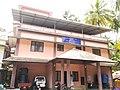 Panchayat Bhavan at Kalpeni Island IMG 20190930 115049.jpg