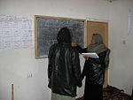 Panjshir Empowerment Program helps educate community DVIDS160397.jpg